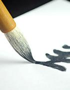 Calligraphy Paint